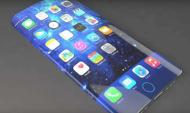 Вот так может выглядеть новый айфон.