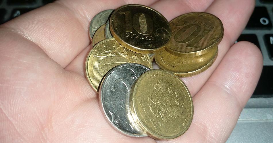 монета 950