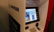 У Газпромбанка сейчас один из самых выгодных депозитов в стране.