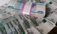 Отмыли 31 млрд рублей.
