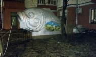 Скульптура рыбы в Воронеже.