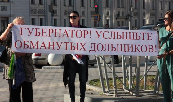 В Воронеже могут снова появиться обманутые дольщики.