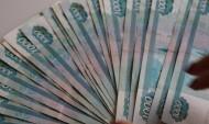 Девушка заплатила 35 тысяч рублей.