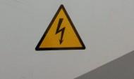 Электроснабжение восстановили.