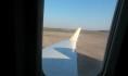 Самолет вернулся в аэропорт вылета.