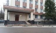 Арбитражный суд Воронежской.
