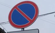 Около погоста запретят парковать машины.