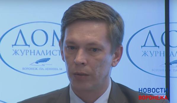 Основным дорожником Воронежа стал чиновник изрегионального руководства