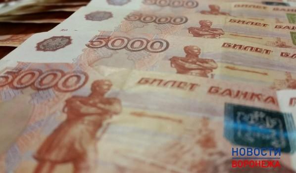 Взятка чиновнику мэрии Воронежа будет стоить бизнесмену млн руб.