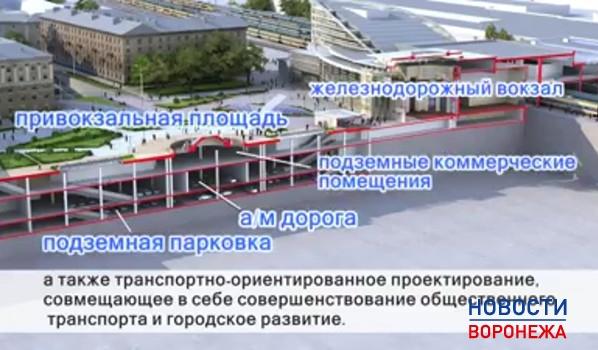Всеть выложили ролик опланах японцев модернизировать Воронеж