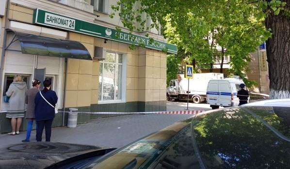 Обидчик попытался ограбить отделение банка вцентре Воронежа