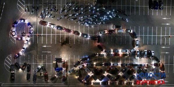 Воронежские владельцы автомобилей и работники ДПС устроили зрелищный флешмоб коДню Победы