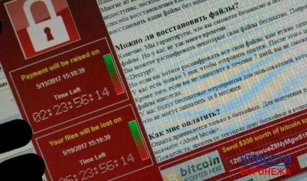 Создатели вируса WannaCry обошли блокировку его распространения