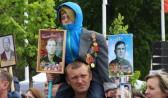 «Бессмертный полк»-2017 в Воронеже.