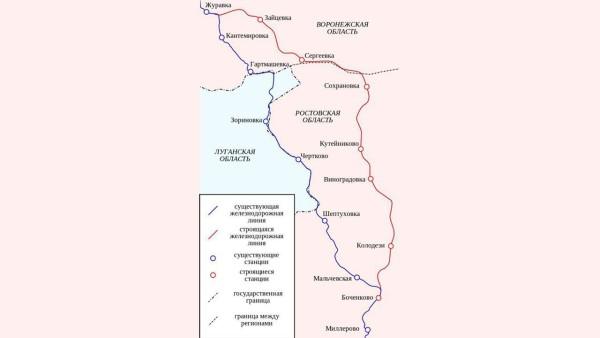 Схема движения поездов в обход Украины.