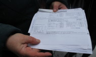 Жителям дома списали несуществующие долги за коммуналку.