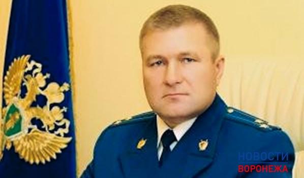 Одним менее: Зампрокурора Воронежской области отправится наКавказ
