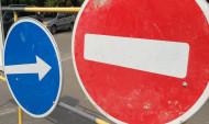 Движение для пешеходов будет закрыто.