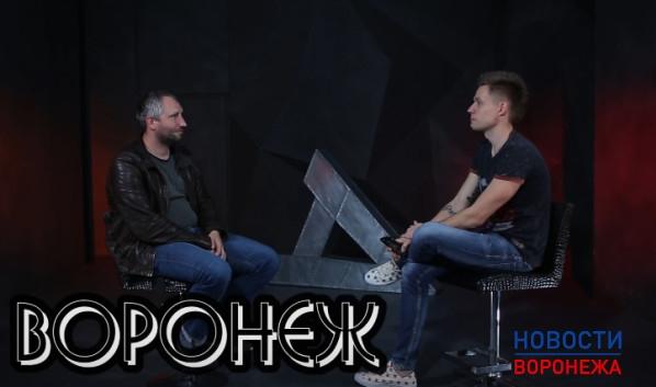 Известный кинорежиссер назвал Воронеж лучшим городом РФ