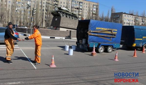 ВВоронеже нананесение дорожной разметки истратят 106 млн руб.