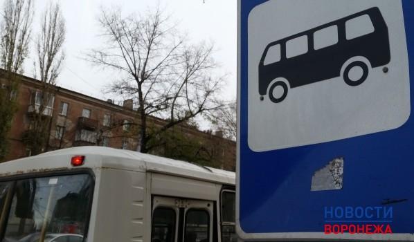 Повине водителя ПАЗа жительница Воронежа упала иполучила серьезную травму