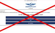 Авиакомпании просят не верить мошенникам.