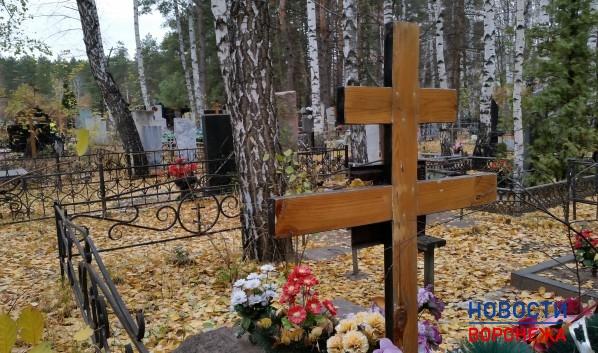 Похоронное бюро приглашает воронежцев набесплатные экскурсии покладбищу