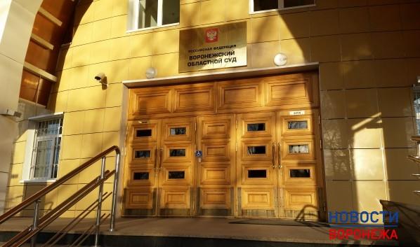 Гражданин Воронеже избил сотрудника ФСБ, потребовавшего убрать отворот легковую машину