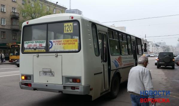 ВВоронеже шофёр маршрутки №120 инсценировал собственное ограбление