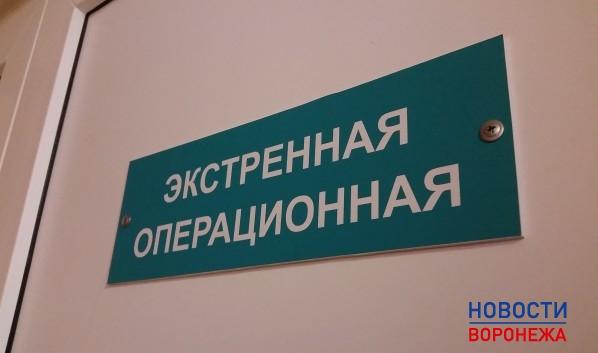 Жительница Воронежской области ударила ножом любимого мужчину