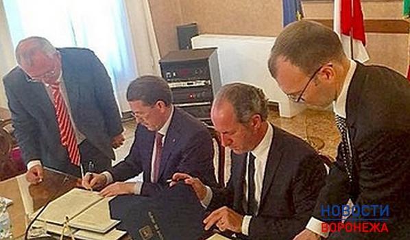 Воронежский завод Pirelli планирует увеличить производство шин— вдвое