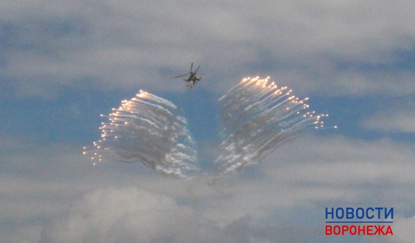 Воздушные асы слетелись вВоронежскую область на«Авиадартс-2017»