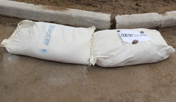 ВВоронеже граждан  Левого берега обещают избавить отвони через три года
