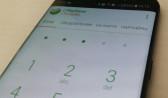 Коммуналку можно оплатить через онлайн-банк или приложение.
