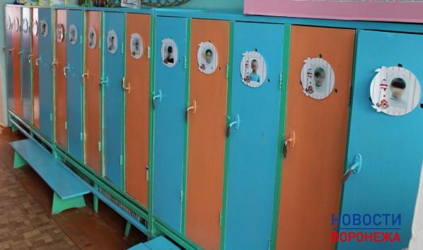 ВВоронеже осудят сотрудницу детского сада, обворовавшую детей на100`000 руб.