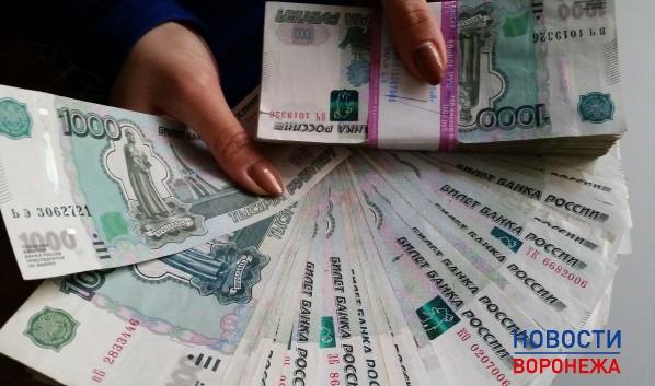Самые богатые омские семьи живут на515 тыс. вмесяц