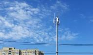 Роскомнадзор: дисциплина операторов связи при использовании радиочастотного спектра растет.