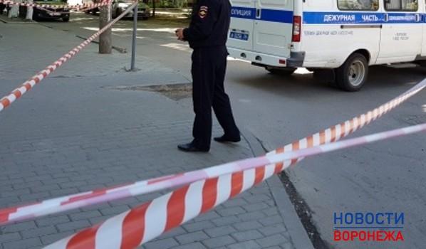 Вцентре Воронежа эвакуировали гостей и служащих бизнес-центра