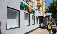 Банк ЮГРА.