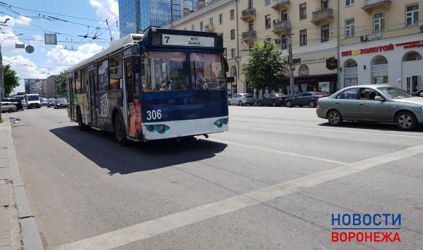 Проезд вворонежском общественном транспорте подорожает через 10 дней