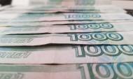 Воронежцу обменяли деньги на бумагу.