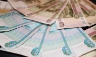Воронежец ответит за кражу 160 тысяч рублей.