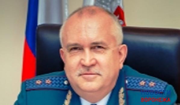 Основным налоговиком Воронежской области стал Игорь Понкратов