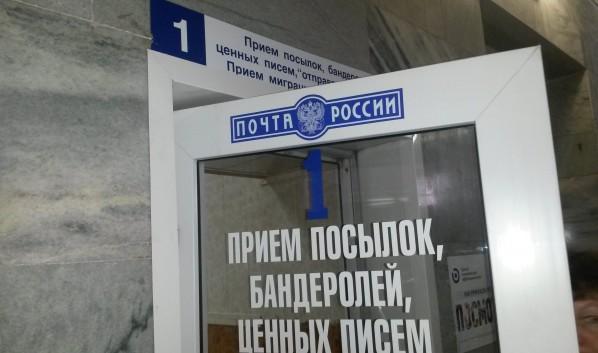 Посылка из Воронежа вызвала подозрение.