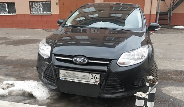 «Форд» был поврежден в январе 2017-го.
