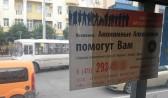 Анонимные алкоголики проведут мероприятие в Воронеже.