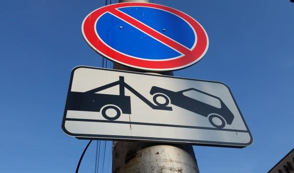 Размер дорожных знаков уменьшат.