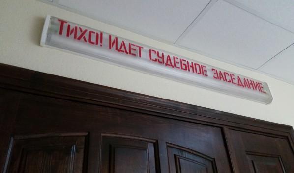 Работники милиции Воронежа пресекли деятельность игорного клуба наПлехановской
