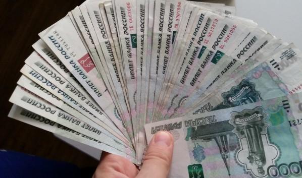 Мужчина присвоил себе деньги.