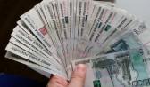 Воронежцам вернули 11 млн рублей за отопление.